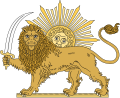 Lion and the Sun.svg