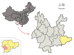 Location of Wenshan City (pink) within Wenshan Prefecture (yellow) and Yunnan