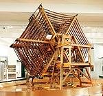 London - Science Museum 10.jpg