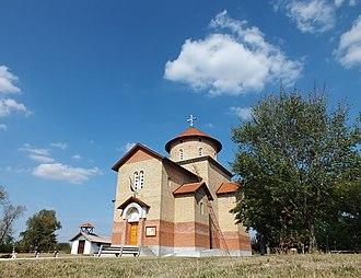 Montenegrins of Serbia - Village of Lovćenac, Sveti Petar Cetinjski Church
