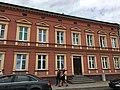 Lubichowska 10 Starogard Gdański.jpg