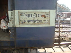 Lucknow Chandigarh Express