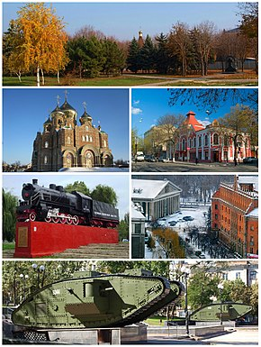Luhansk collage.jpg