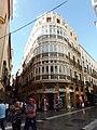 Málaga, Calle Santa María 25.jpg