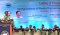 M. Venkaiah Naidu addressing at the Foundation Stone Laying Ceremony of CIPET centre, at Surampalli Village near Vijayawada, in Andhra Pradesh.jpg
