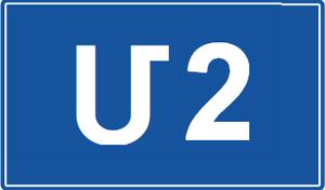 European route E117