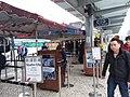 MC 澳門 Macau 關閘 Portas do Cerco 關閘廣場 Praça das Portas do Cerco border gate square bus terminus January 2019 SSG 18.jpg