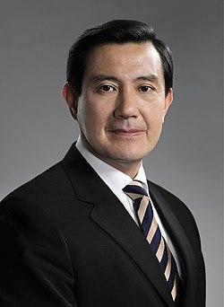 Ma Ying-jeou election infobox.jpg