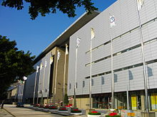 Macao Museum of Art 01.JPG