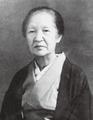Machida Waka.png