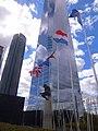 Madrid - CTBA, Torre de Cristal 21.jpg
