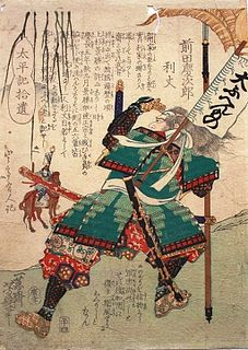 Japanese samurai of the Sengoku period