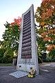 Mahnmal für die Opfer der NS-Verfolgung (Friedhof Hamburg-Ohlsdorf).ajb.jpg