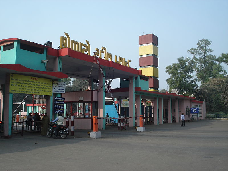 File:Main Gate, Bokaro Steel Plant.JPG