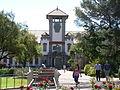 Main building FSU 3.jpg