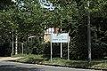 Maisons-Laffitte Panneau 971.jpg