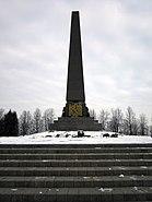 Maly Trastsianets memorial 4