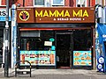 Mamma Mia Kebab House, Philip Lane, Tottenham, London, England 1.jpg