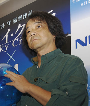 Ghost in the Shell (1995 film) - Director Mamoru Oshii in 2008
