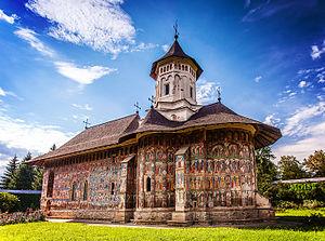 Churches of Moldavia - Image: Manastirea Moldovita, vedere laterala
