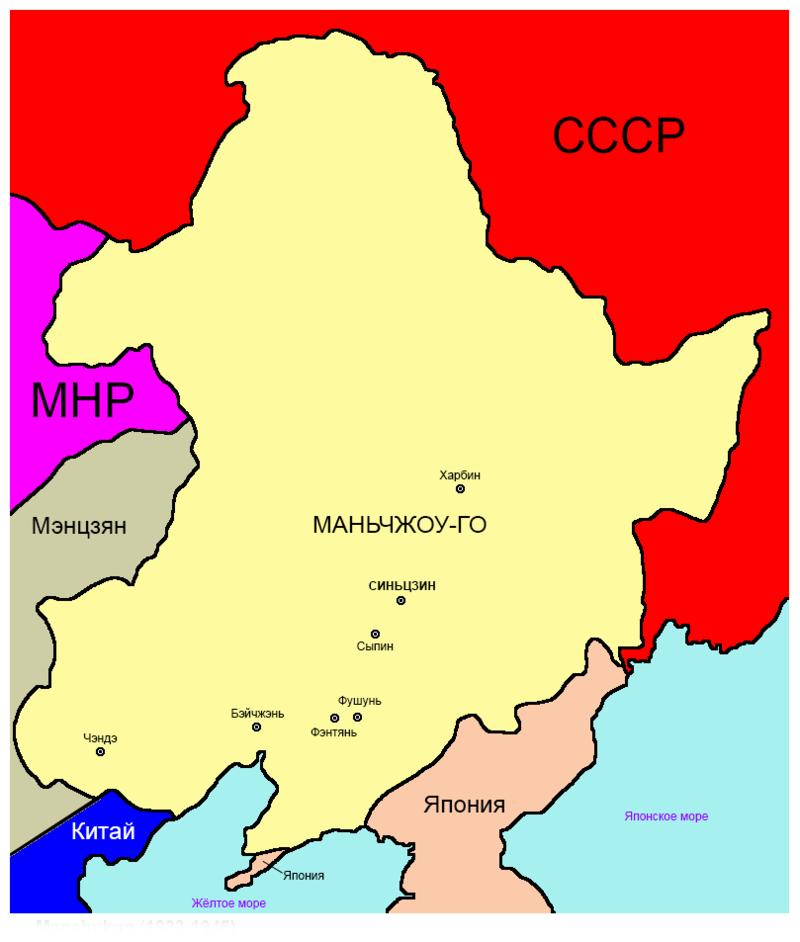 800px-Manchukuo_map_ru.png