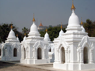 Kuthodaw Pagoda - Some of the 729 stupas known as the world's largest book at the Kuthodaw Pagoda