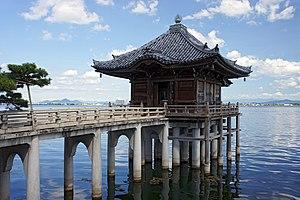 Katata Station - Mangetsu-ji Ukimidō, overlooking Lake Biwa