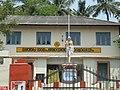 Manjapra Panchayat Office.JPG