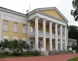 Mansion of Lenin.JPG