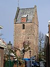 foto van Martinustoren