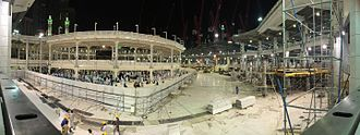 Great Mosque of Mecca - A view of the ongoing construction in the mataaf and the temporary structure for tawaf surrounding the Kaabah in August 2014