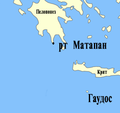 Matapan map.png