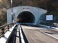 Matsuhime tunnel Kosuge side entrance.JPG