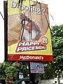 McDonald's sign. Delhi. 2004.jpg