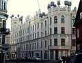 Meža iela 4a, Rīga - panoramio.jpg