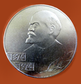 Medal. Leader of Lenin's Labor Watch. 1970. Obverse.png