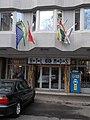 Medosz Hotel entrance and ATM, 9 Jokai square, 2016 Terezvaros.jpg