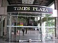 Meifu Times Plaza Building main entrance 20080727.jpg