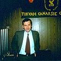 Meir Kahane Tikvah Canarsie.jpg