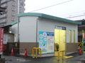 Meitetsu Aotsuka Station.JPG