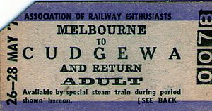 Cudgewa railway line - Melbourne-Cudgewa rail ticket 1978