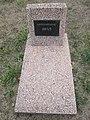 Memorial Cemetery Individual grave (58).jpg