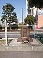 Memorial of Kimura Tanko.jpg