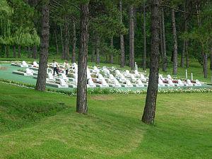"25 May 1995 Tuzla shelling - ""Slana Banja"" memorial complex"