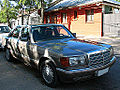 Mercedes Benz 300 SE 1988 (15684823780).jpg