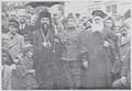 Metropolitan Sofronius of Tarnovo and Ananius Popanastasov in Kumanovo.png