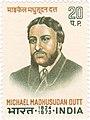 Michael Madhusudan Dutt 1973 stamp of India.jpg