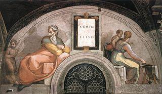 Achim and Eliud