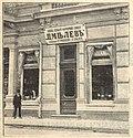Miensk, Zacharaŭskaja-Zacharaŭski. Менск, Захараўская-Захараўскі (1901-17).jpg