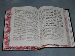 Mikraot Gedolot An edition of the Tanakh